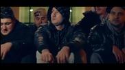 Vess - От Центъра до Крайните (beat by WORST)