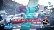 Новините на NOVA (04.07.2020 - централна емисия)