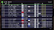 Japan: Belarusian team leaves Tokyo as Poland offers Tsimanouskaya asylum