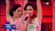 Християна Лоизу - Sway - X Factor Live (11.01.2016)