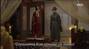 Бг субс! The Night Watchman / Нощна стража (2014) Епизод 14 Част 2/2