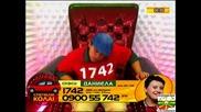 Даниела В Една Минута Big Brother 4 - 29 1