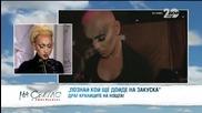Кралиците на нощта Елза Парини и Дона Фокс - На светло (14.12.2014)