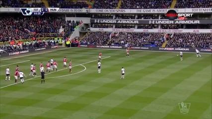 Тотнъм - Манчестър Юнайтед 3:0 /33-и кръг, репортаж/