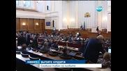 Въвеждат таван за лихвите по кредитите - 50% - Новините на Нова 28.03.2014 г.