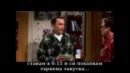 the.big.bang.theory.s01e07.hdtv.