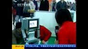 Футболни роботи в Китай