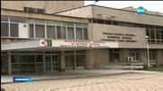 3-годишно дете почина от грип в Стара Загора