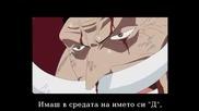 One Piece Епизод 479 bg sub