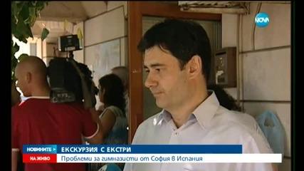 Туроператор изостави български ученици в Испания