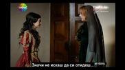 Спречкване На Хюррем Султан С Принцеса Изабела - Spreckvane Na Hurrem Sultan S Princesa Izabella
