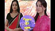 Името на любовта / Pyara ka nam епизод 112