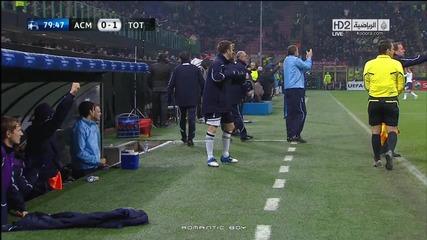 15.02 Милан - Тотнъм 0 - 1
