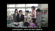 Samurai High School - Епизод 3 1/2 - Бг Суб - Високо Качество