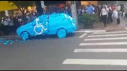 Когато паркирате на мястото за инвалиди в Бразилия