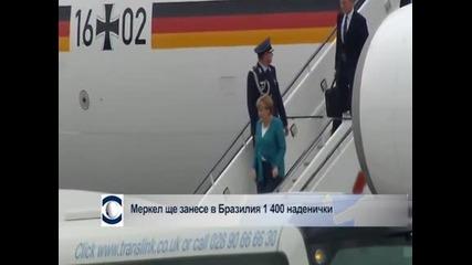 Меркел кара към Бразилия 1400 наденички
