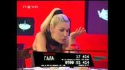 Vip Brother! Божидара Бакалова получава шамар от Гала - сцена от Забранена любов