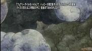 Fairy Tail - Eпизод 19 Bg Sub