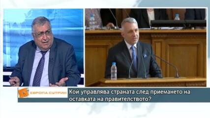 проф. Близнашки: Президентът иска да се стигне до служебно правителство