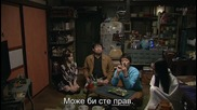 Бг субс! Kasuka na Kanojo / Моята невидима приятелка (2013) Епизод 5 Част 2/4