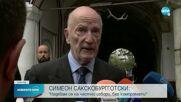Сакскобургготски: Надявам се на честни избори, без компромати