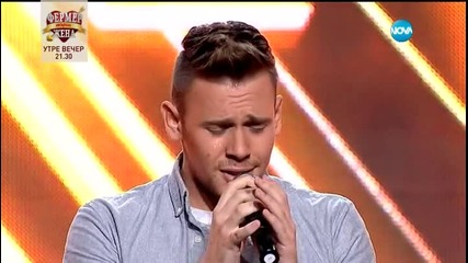 The X Factor Bulgaria 2015 част 2 _ (17.09.2015)