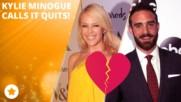 Кайли Миноуг обяви разтрогването на годежа си