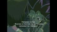 Yu - Gi - Oh! - The Abridged Series - 12еп. - Бг