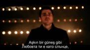 Official Video Emre Güvener - Aşk Bir Güneş bg subs