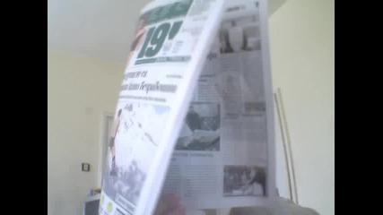 Вестник. 19! - 08.03.2010г