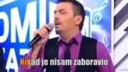 Keba - Ti hodas sa njom - demo karaoke