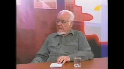 Диагноза И Георги Ифандиев 11.4.2008част - 1