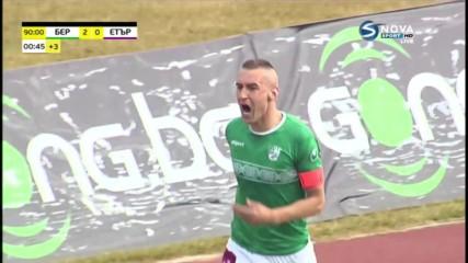 Голът на Мартин Камбуров срещу Етър