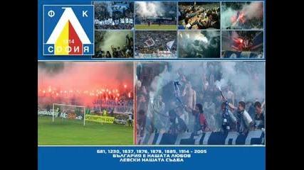 Ultra Varna - Levski