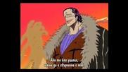 One Piece Епизод 110 bg sub