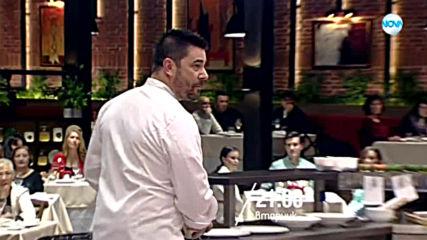 Гледайте Hell's Kitchen от 26 февруари в 21.00 ч. по NOVA