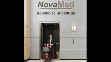 Инвалидни колички от Новамед Хеалткеър
