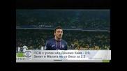 "ПСЖ с успех над ""Динамо4 (Киев) - 2:0, ""Зенит"" и ""Малага"" не се биха за 2:2"