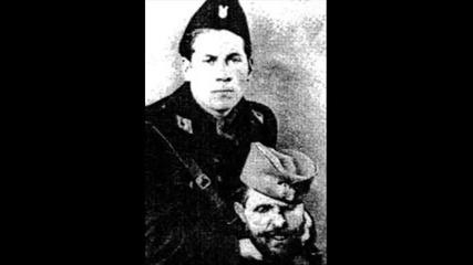 Umri Srbine