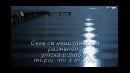 Море, Дъжд И Самота