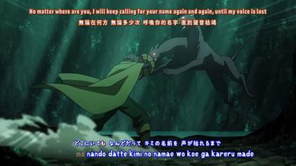 Tate no Yuusha no Nariagari Ed Full - Kimi no Namae
