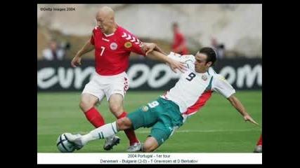 Най - Добрият Български Нападател