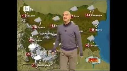 Прогноза за времето с Емил Чудаков .. Смях