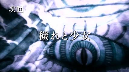 Danmachi: Sword Oratoria - 8 Preview