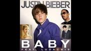 Justin Bieber ft. Jason Derulo, Taylor Swift & Ludacris Remix