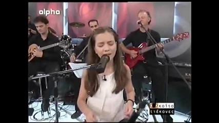 Glykeria - Areti Ketime...sala sala