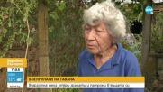 Възрастна жена намери гранати и патрони...на тавана си