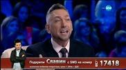 Славин Славчев - песен на английски език - X Factor Live (02.02.2015)