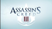 Assassins Creed 3 - Connors weapons