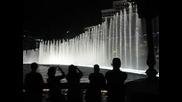 Атракциите на Лас Вегас (фонтаните пред Хотел Беладжио)